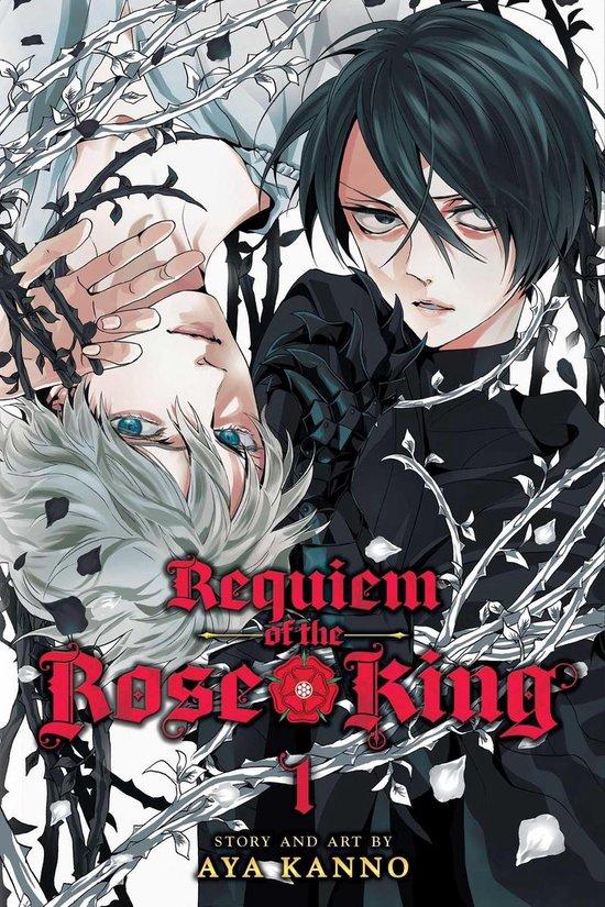 مانجا Bara-Ō no Sōretsu - Requiem of the Rose King تتحول لأنمي هذا العام