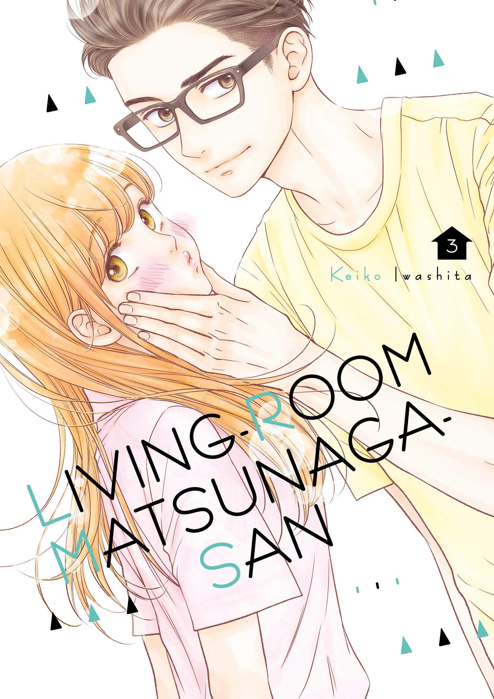 مانجا Living no Matsunaga-san تنتهي بعد 4 فصول فقط من الآن