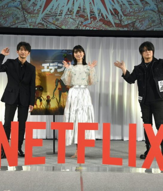 AnimeJapan 2021 Netflix stage event featured voice actors (Image credit to Netflix)