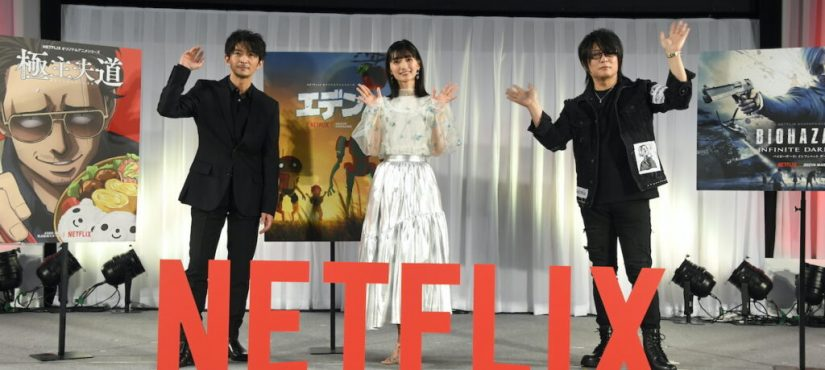 AnimeJapan 2021 Netflix stage event featured voice actors (Image credit to Netflix)