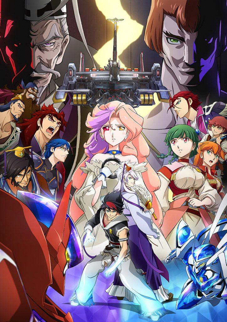Back Arrow-anime-2021-new