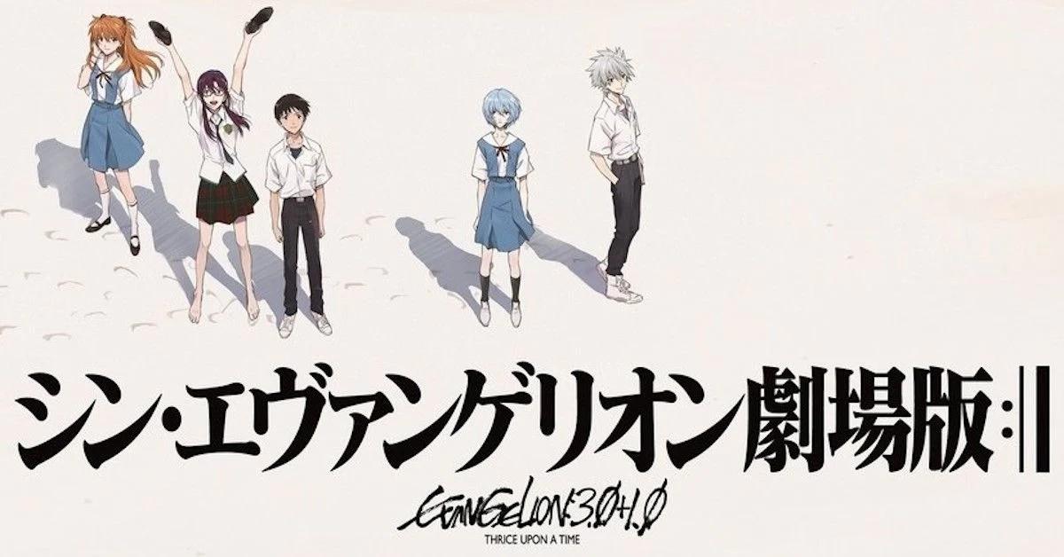 في أسبوعه الأول من العرض، استطاع فيلم Evangelion الأخير أن يزيح فيلم ديمون سلاير عن مرتبته الثالثة، منزلًا إياه إلى الرابعة، ودافعًا لكل الأفلام الأخرى إلى المؤخرة، بينما اعتلى هو عرش صدارة شباك التذاكر عن استحقاق!     الفيلم بالكامل أتى تحت عنوان Evangelion: 3.0+1.0: Thrice Upon A Time (Shin Evangelion Gekijō-ban :||) وهو الفيلم الأخير في السلسلة. خلال أول أسبوع صار الأول بالشباك، وباع 760 ألف تذكرة، بأكثر من مليون و177 ألف ين ياباني (حوالي 10.8 مليون دولار أمريكي) في يوميّ السبت والأحد، مما يرفع مبيعاته إلى 30.6 مليون دولار أمريكي خلال أول 7 أيام من العرض.  الفيلم قنبلة وانفجرت في شباك التذاكر بدون شك، هل تنتظرون البلوراي؟!