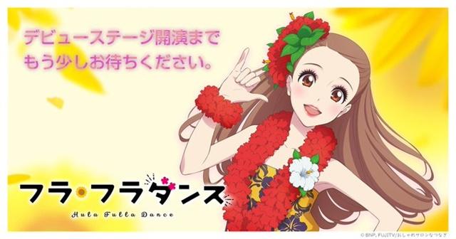 Hula Fulla Dance Original Anime Film-2021-cover