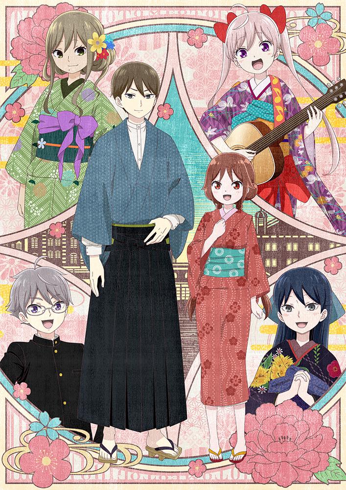 Taishou Otome Otogibanashi (Taisho Maiden Fairytale) anime-2021-1st visual