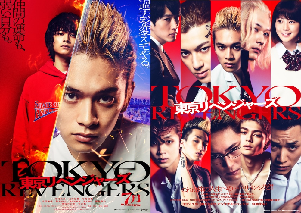 تأجيل جديد لفيلم Tokyo Revengers الحيّ بسبب كورونا..