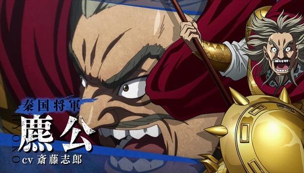 هل أنتم مستعدون للعرض التشويقي الجديد لأنمي Kingdom ...؟!!!
