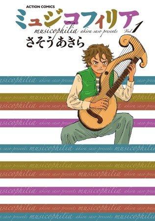 مانجا Musicophilia تتحول إلى أنمي قريبًا!