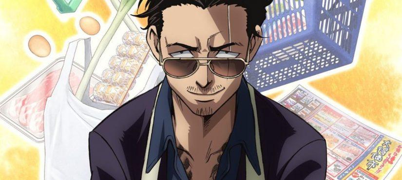 عرض أنمي Gokushufudō - Way of the Househusband يكشف الكثير!