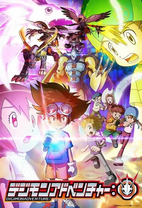 إعادة إنتاج Digimon Adventure تأتي لنا بفيديوهات جديدة!