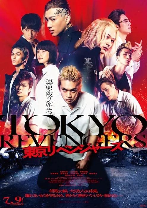 الفيلم الحيّ لـ Tokyo Revengers يكشف عن عرض تشويقي رائع!