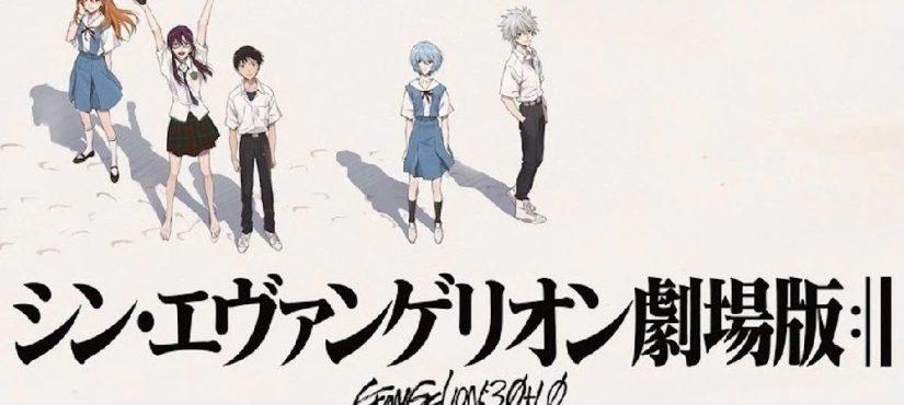 اكتساح فيلم Evangelion الأخير لشباك التذاكر.. لأسابيع على التوالي!