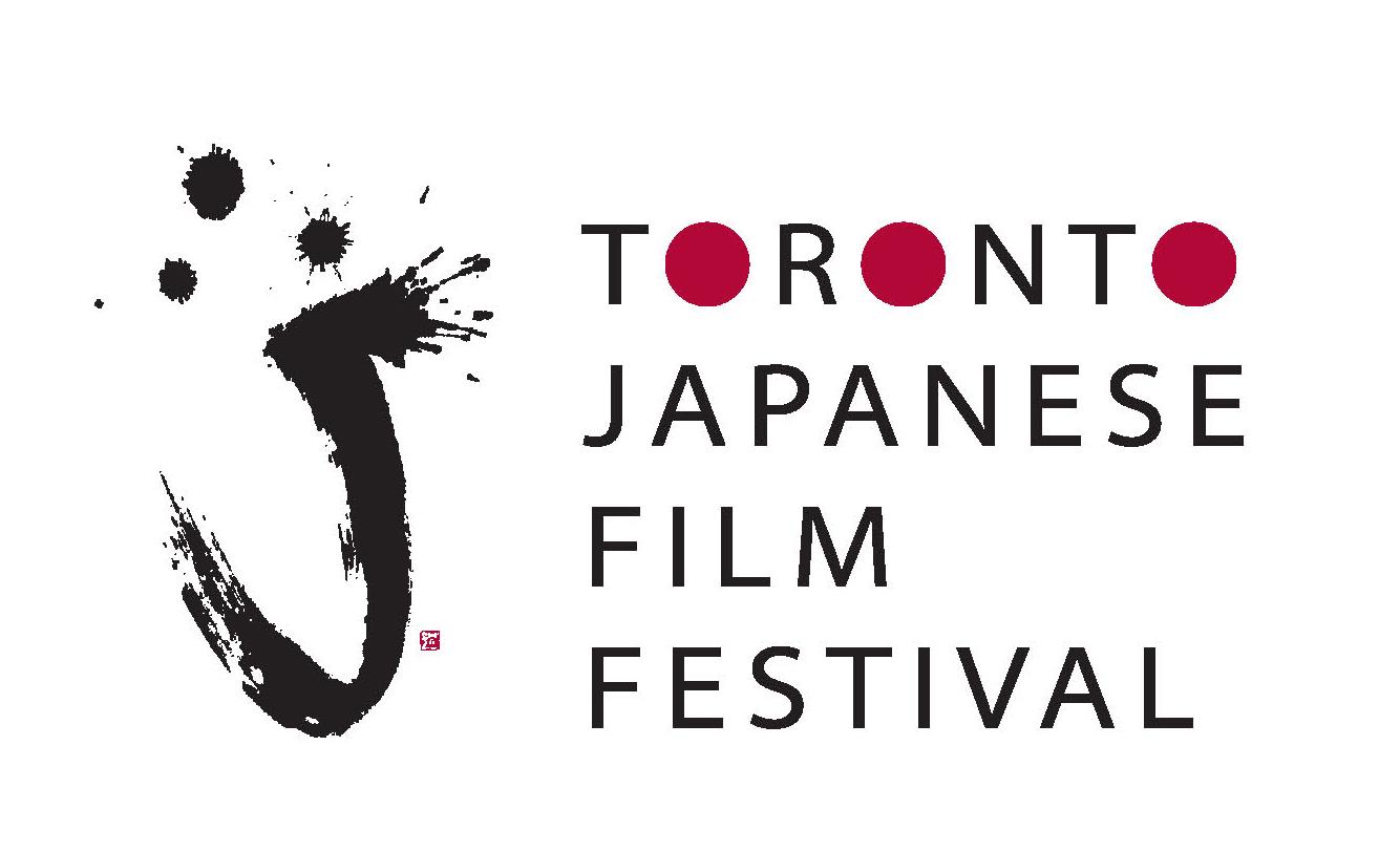 مهرجان كندا السينمائي للأعمال اليابانية يحمل لنا مفاجأة عظيمة هذا العام!