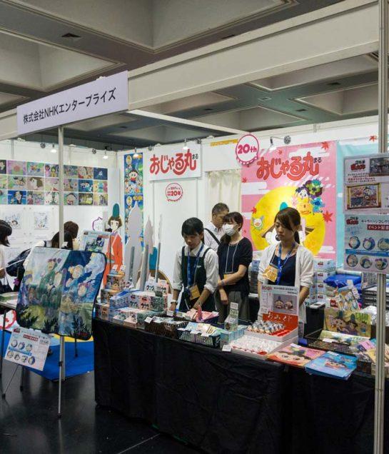 معرض مانجا كيوتو يُعقد بالرغم من القلق العام في اليابان!