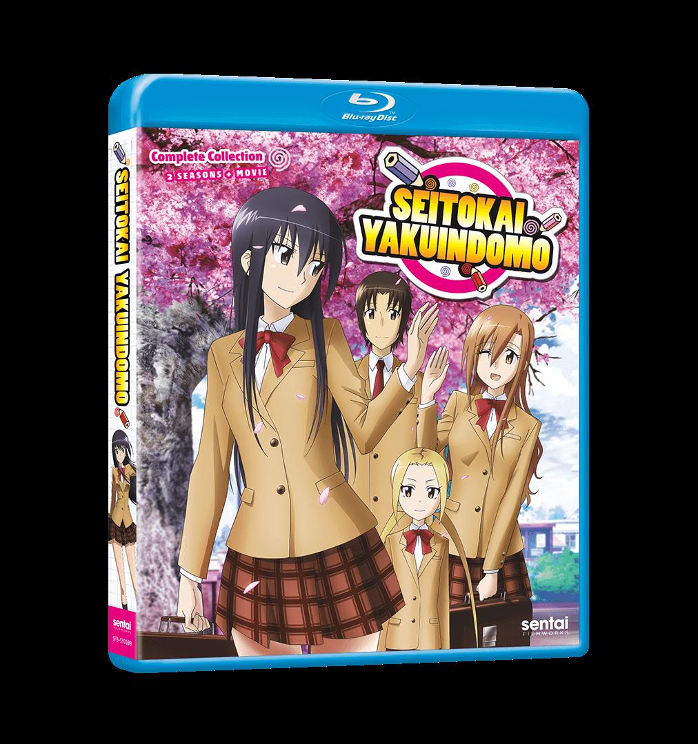ترخيص الفيلم الثاني لـ Seitokai Yakuindomo رسميًّا!