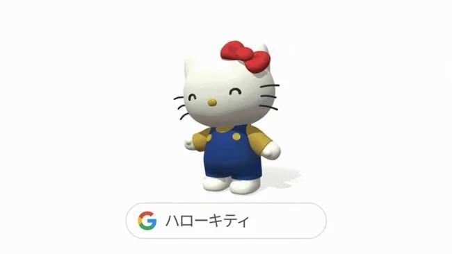 يبدو أن اليابان تهتم بالواقع المعزز فعلًا..