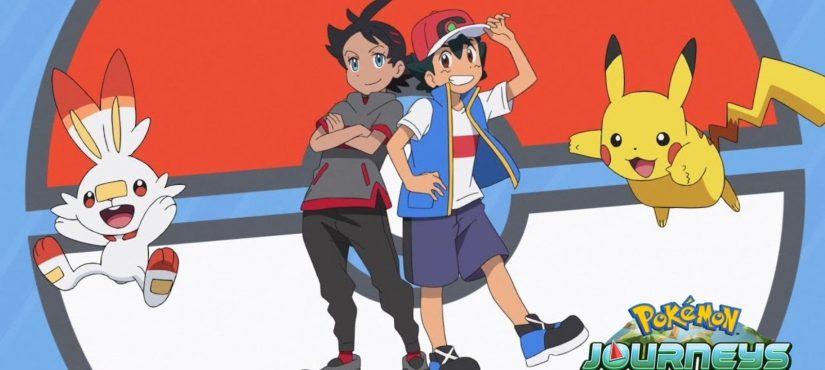 أنمي Pokémon Journeys يضم المزيد من الشخصيات!