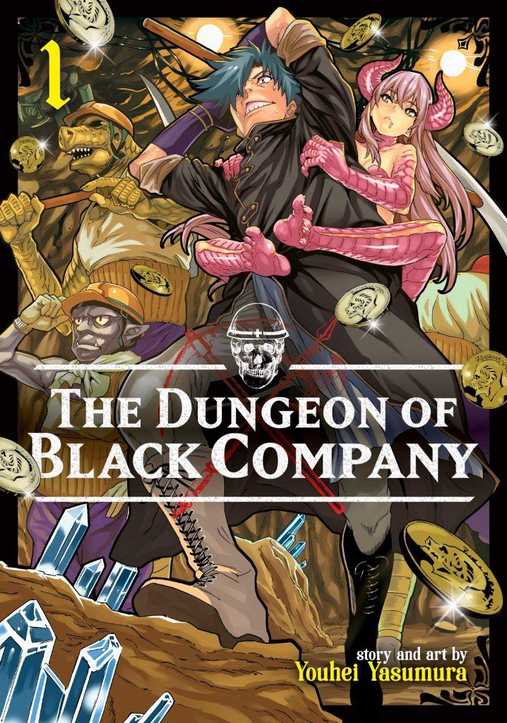 أنمي Meikyū Black Company يصدر العرض التشويقي الثاني مع تفاصيل جديدة!