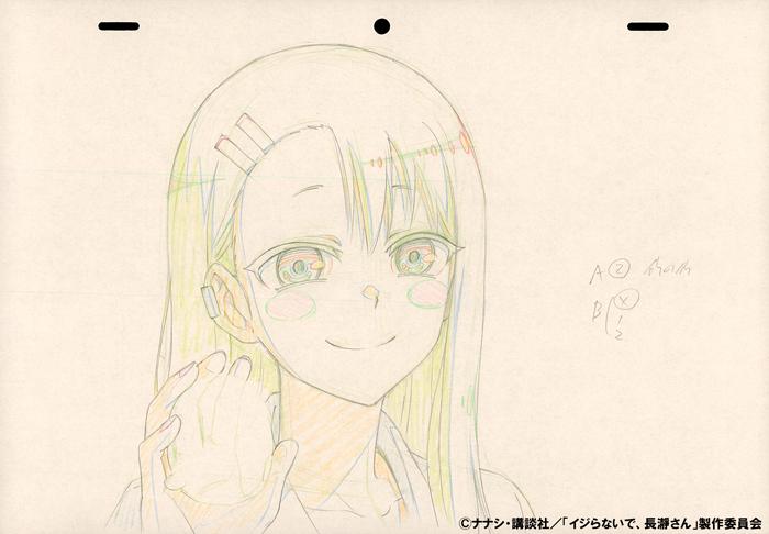 رسم مفتاحي جديد للحلقة الرابعة من أنمي Miss Nagatoro !