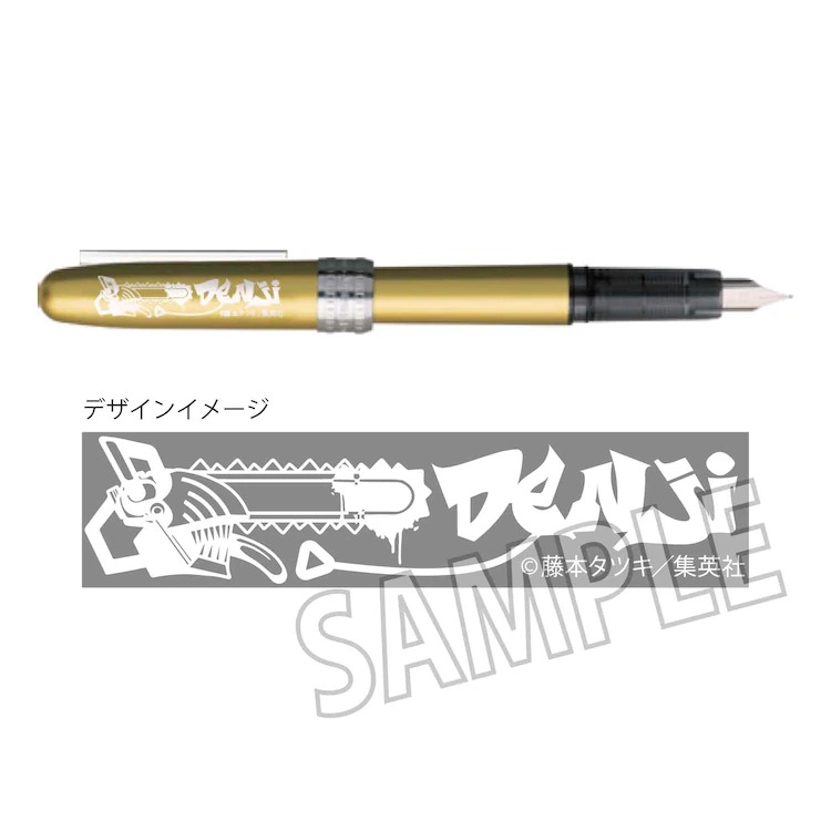 مانجا Chainsaw Man تقدم لك أقلام كتابة، فهل ستحسن خطك البائس؟