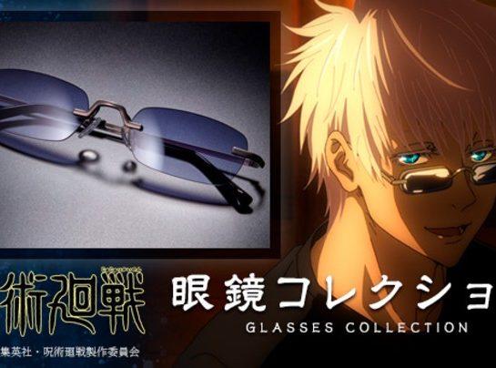 هل تريد التألق مع نظارات Jujutsu Kaisen الجديدة؟