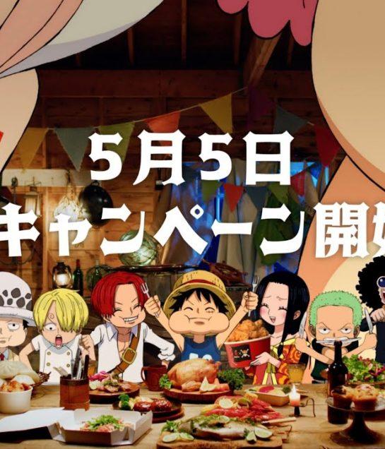 أنمي One Piece يظهر في إعلان تطبيق طعام.. حسنًا.. لوفي هو الأنسب بالطبع!