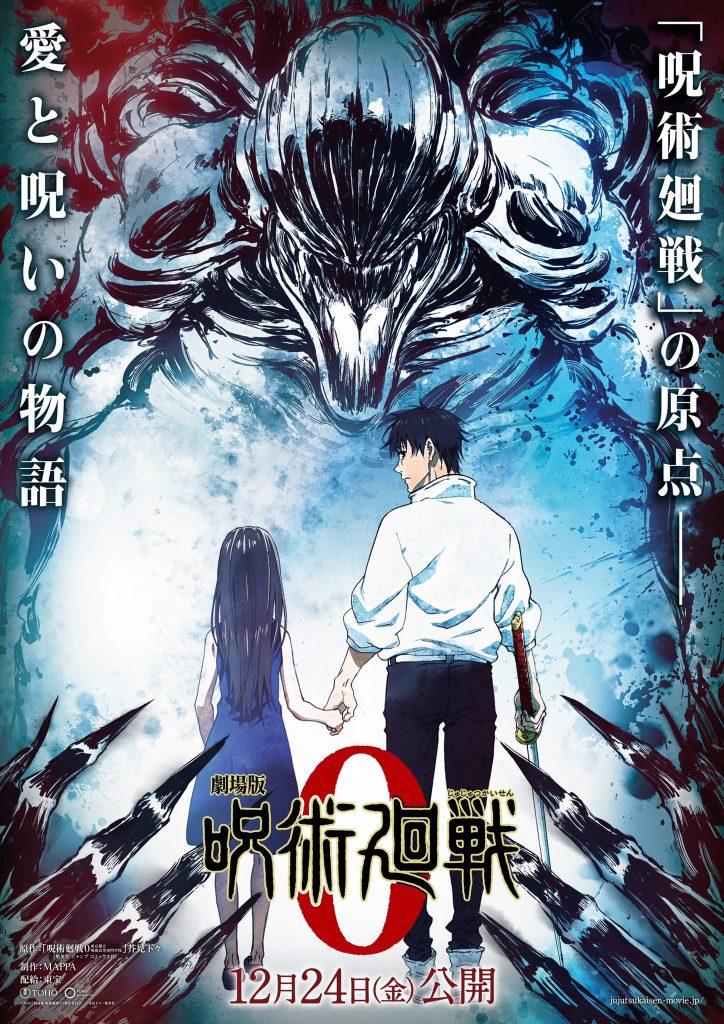فيلم الأنمي JUJUTSU KAISEN 0 يقدم بطله أخيرًا!