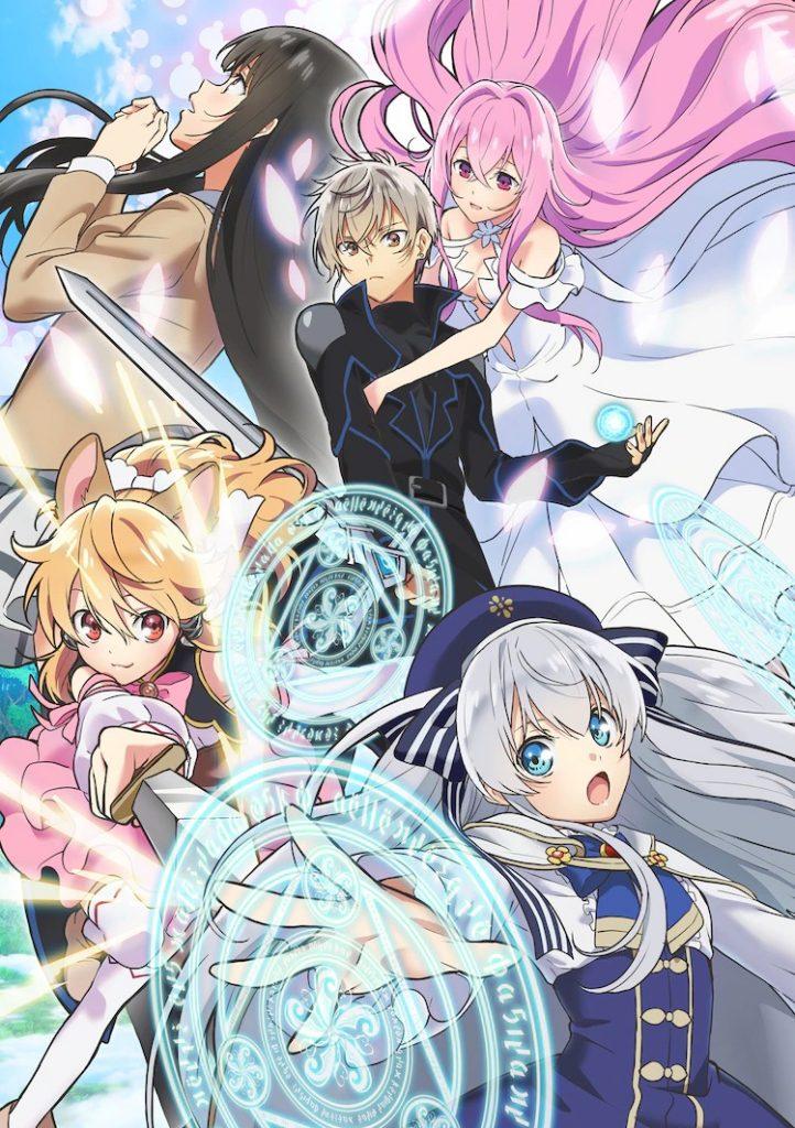لنتعرف على الأنمي السحري الجديد Seirei Gensouki: Spirit Chronicles !
