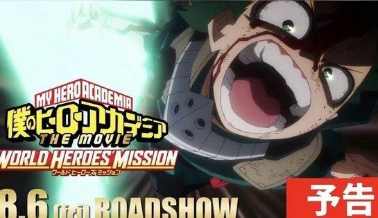 إليكم الفيديو الجديد لفيلم Boku no Hero Academia الرائع!