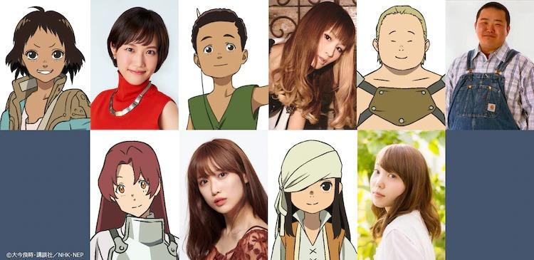 شخصيات جديدة تنضم لأنمي Fumetsu no Anata e (To Your Eternity) !