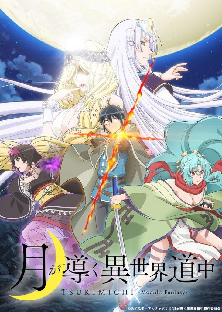 لنشاهد سويًّا شارة نهاية أنمي TSUKIMICHI -Moonlit Fantasy- !