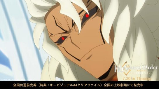 فيلم Fate/Grand Order الجديد يستعرف آخر ملصقاته الترويجية!