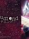 أجل، أنمي Platinum End سيأتي إلى كرانشي رول أخيرًا!
