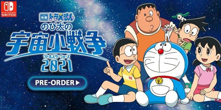 فيلم Doraemon: Nobita's Little Star Wars يؤجل للأسف...!