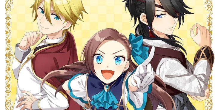 تعرفوا على لعبة Otome Game no Hametsu الآن!