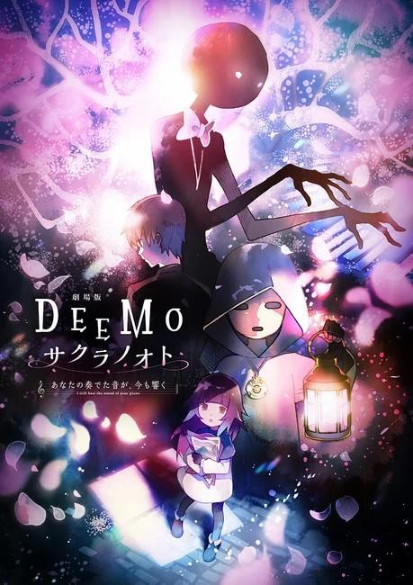 لنتعرف على الفيلم السيريالي DEEMO الجديد!