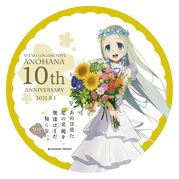 أنمي Anohana يحتفل مع سكك حديد اليابان على طريقته الخاصة!