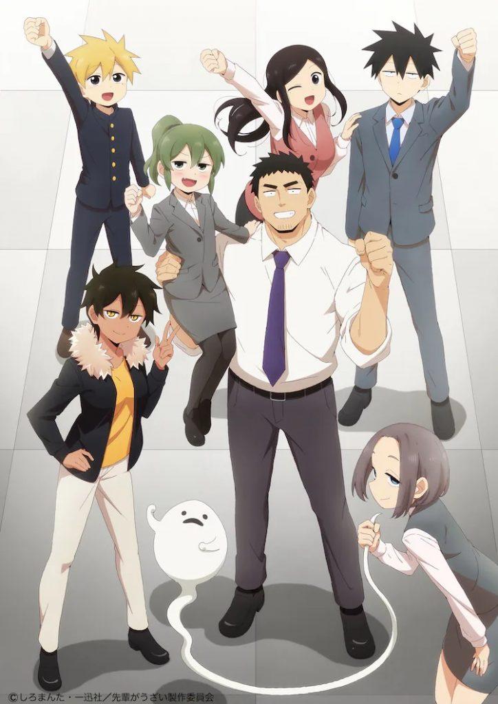 الإعلان عن تفاصيل جديدة بخصوص أنمي Senpai ga Uzai Kouhai no Hanashi