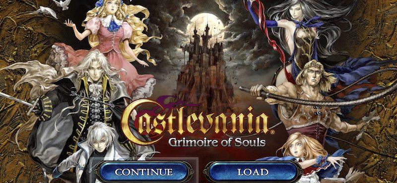 لعبة Castlevania: Grimoire of Souls تعود إلى الحياة من جديد!