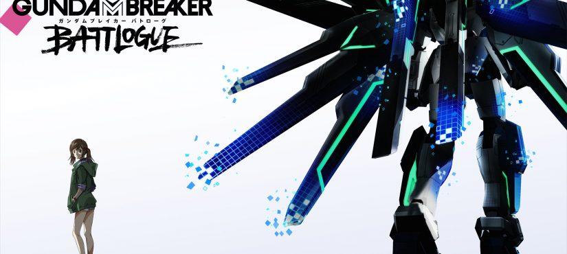 أنمي Gundam Breaker Battlogue يكشف عن أهم تفاصيله!