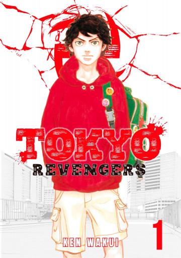 مانجا Tokyo Revengers تتفوق على هجوم العمالقة!!!