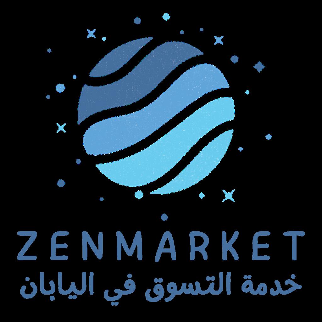 اشترِ منتجاتك المفضلة من اليابان رأسًا مع ZenMarket !