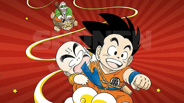 مؤلف ناروتو يشارك في الاحتفال بمانجا Dragon Ball !