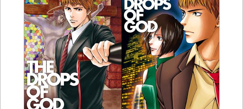 مانجا The Drops of God تتحول إلى مسلسل درامي حيّ!