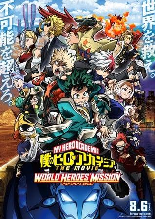 إليكم جديد شباك التذاكر الياباني!