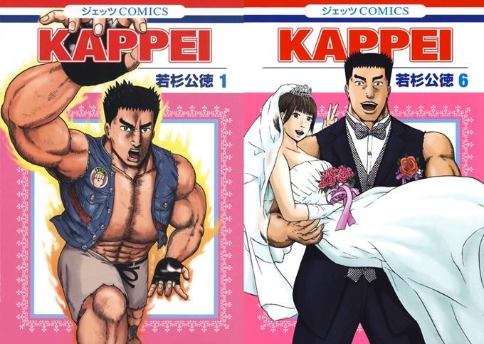 مانجا KAPPEI الكوميدية تحصل على فيلم حيّ قريبًا!