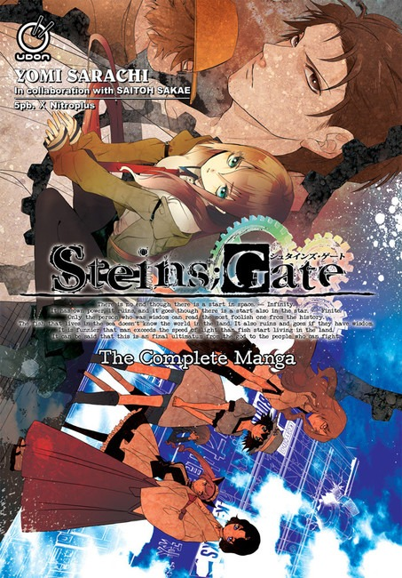 مانجا Steins;Gate تحصل على نسخة مانجا خاصة وعملاقة بغلاف جديد يجب أن تراه!
