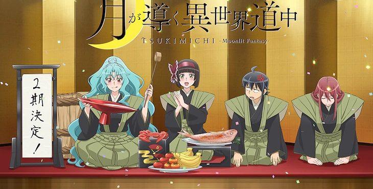 أنمي TSUKIMICHI -Moonlight Fantasy- يستكمل أحداثه مع موسم جديد!