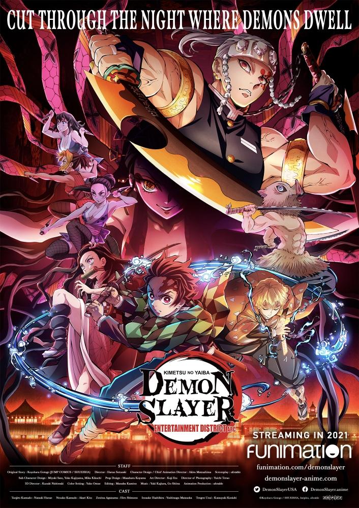 الموسم الثاني من Demon Slayer يصدر في مواعيد صارمة باليابان!
