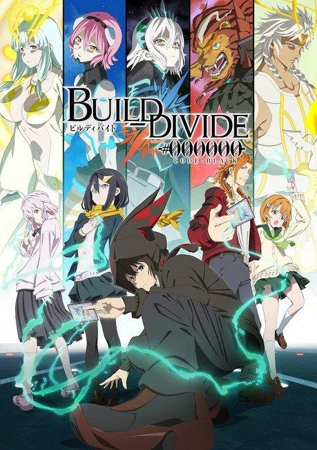 لنشاهد العرض التشويقي لأنمي Build Divide -#00000 (Code Black) المنتظر!