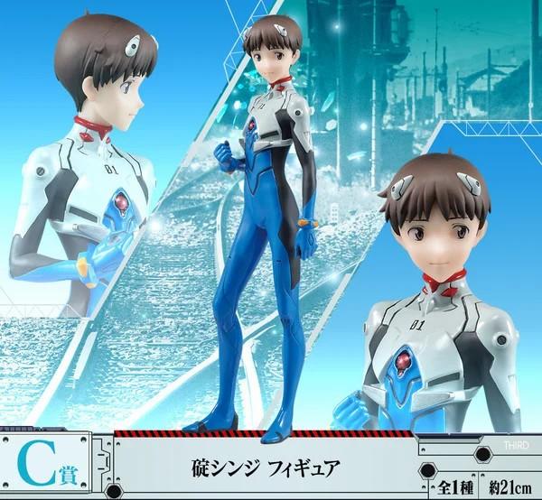 اليانصيب الياباني يُمكن أن يُكسبك مجسمًا لشخصيات Evangelion!